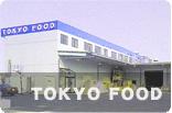 株式会社東京フード